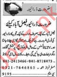 Dunya Sunday Classified Ads 29th Sep 2019 for Driving Staff