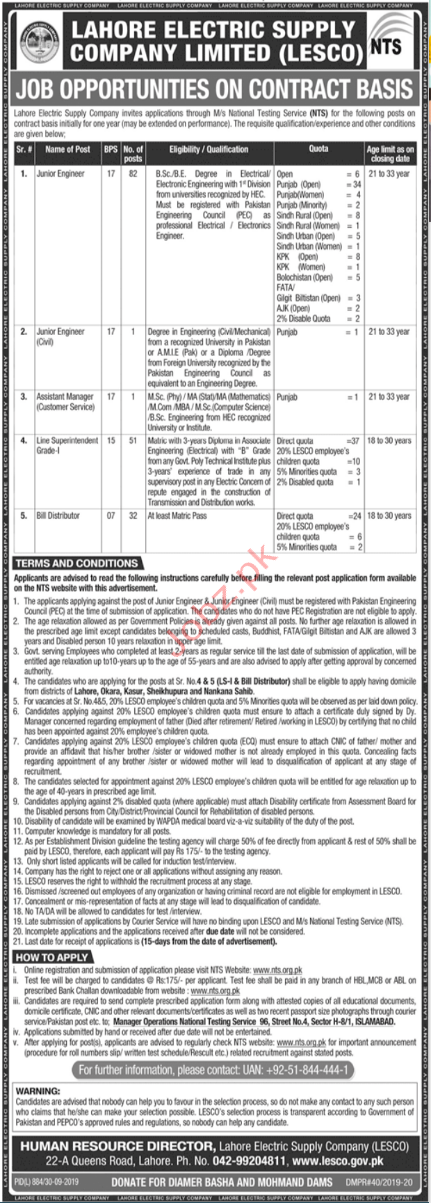 Lahore Electric Supply Company NTS Jobs in Lahore