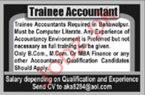 Trainee Accountant Jobs in Bahawalpur