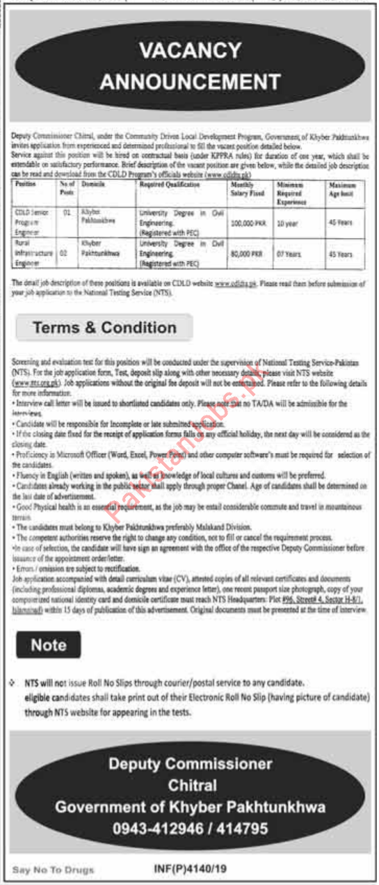 Deputy Commissioner Office Jobs For Engineers via NTS