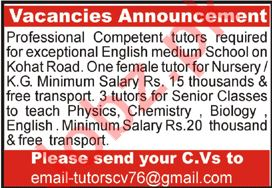 English Medium School Jobs For Tutors in Kohat KPK