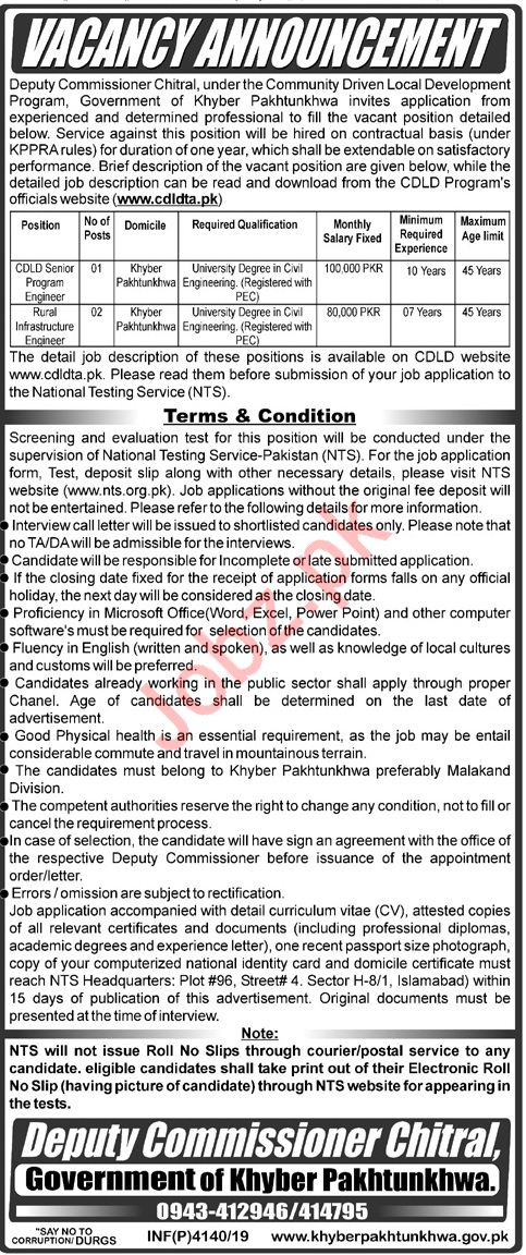 Deputy Commissioner Office Chitral Jobs 2019