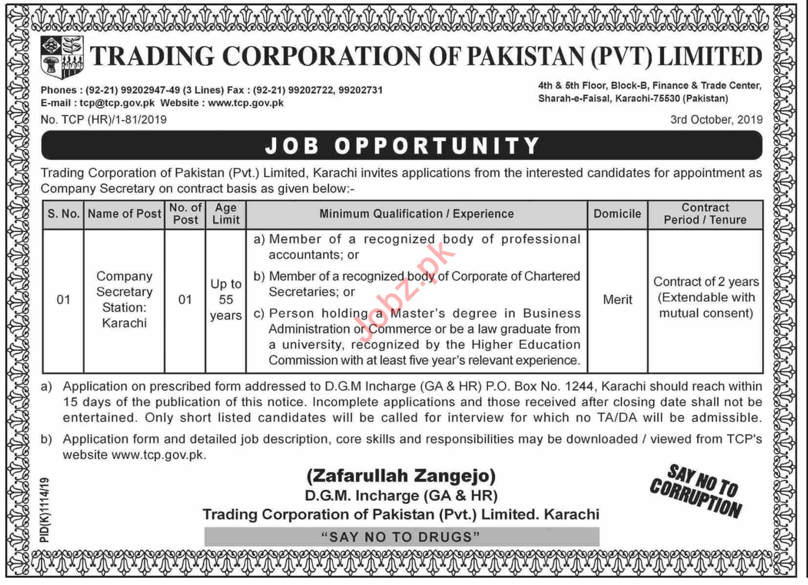 Trading Corporation of Pakistan TCP Karachi Jobs 2019
