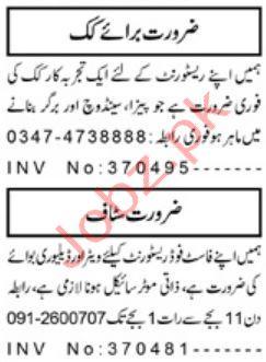 Restaurant Staff Jobs in Peshawar