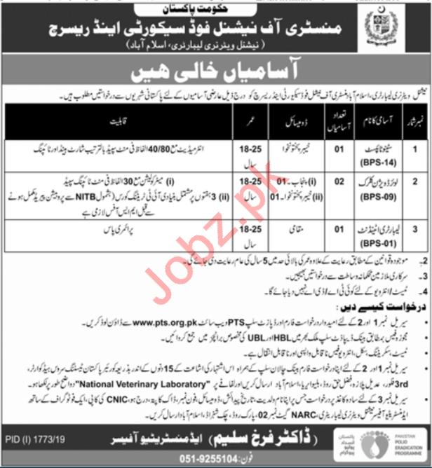 National Veterinary Laboratory Islamabad Jobs 2019 via PTS