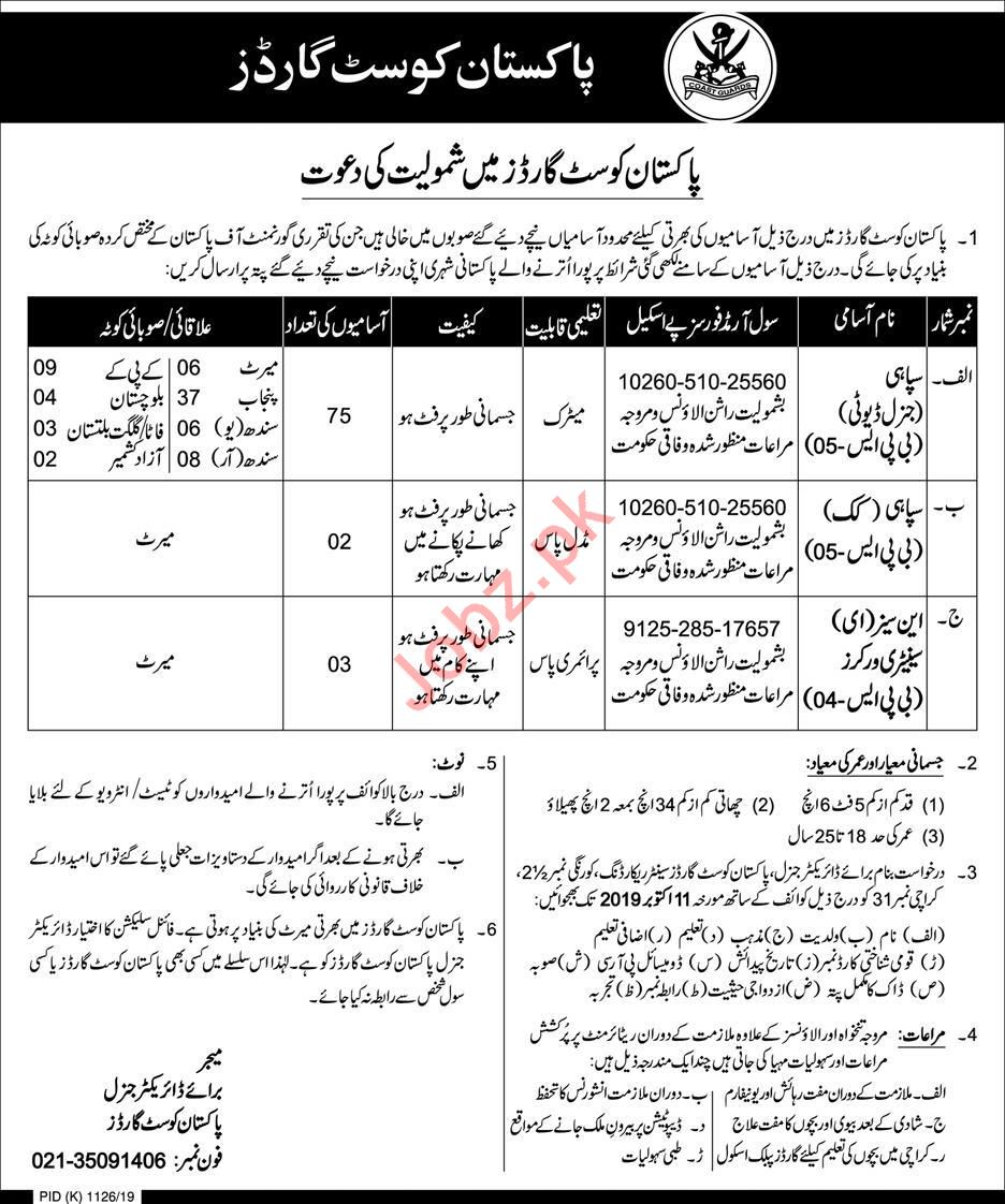Pakistan Coast Guards Jobs 2019 in Karachi