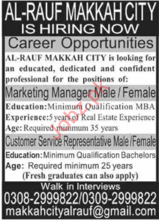 Al Rauf Makkah City Walk In Interviews 2019
