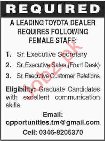 Toyota Motors Pakistan Jobs For Executives in Karachi