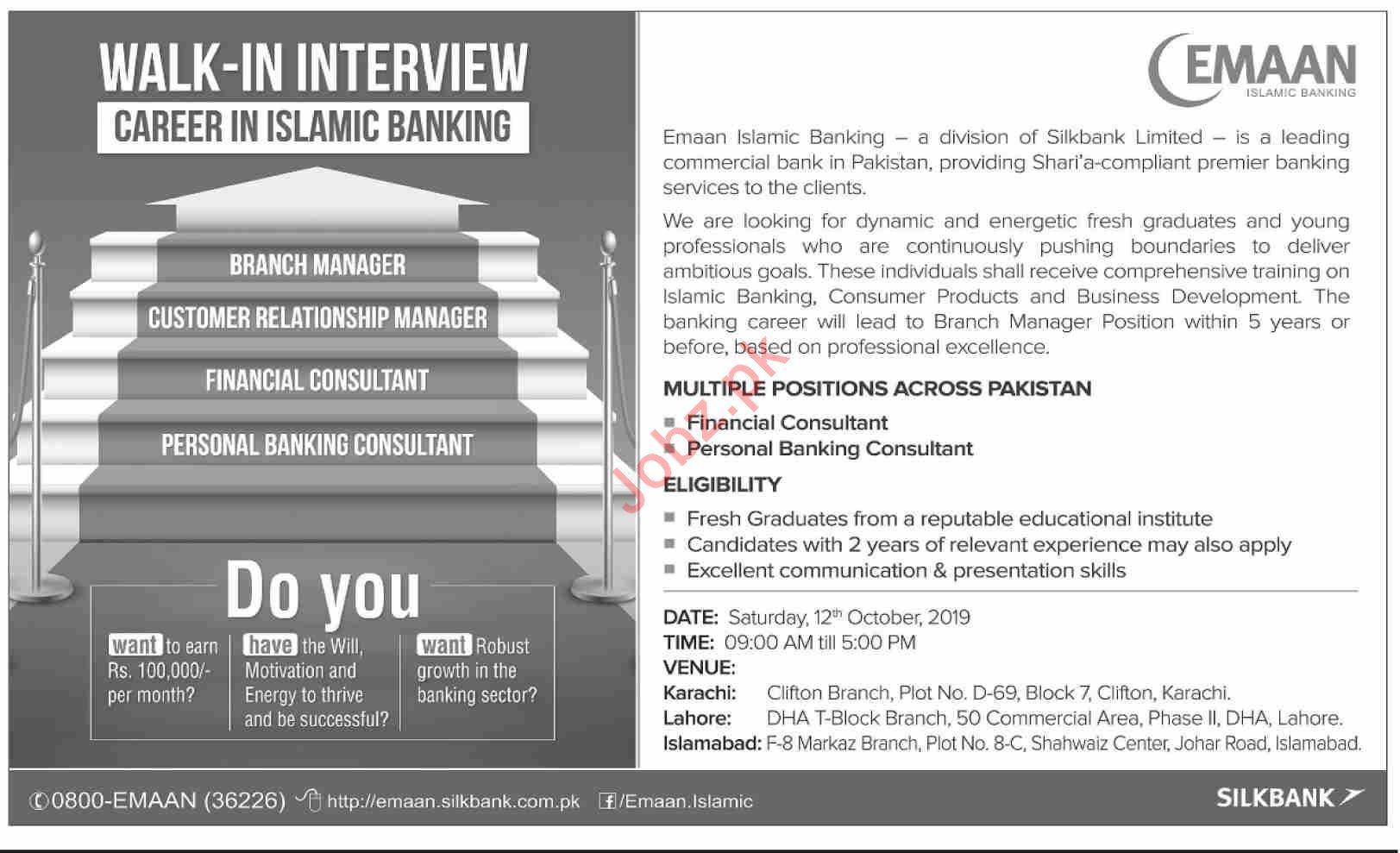Emaan Islamic Banking Jobs For Consultants in Karachi