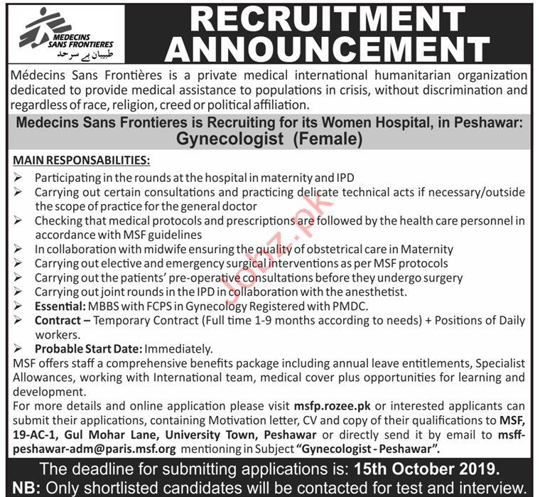 Gynaecologist Jobs in Peshawar