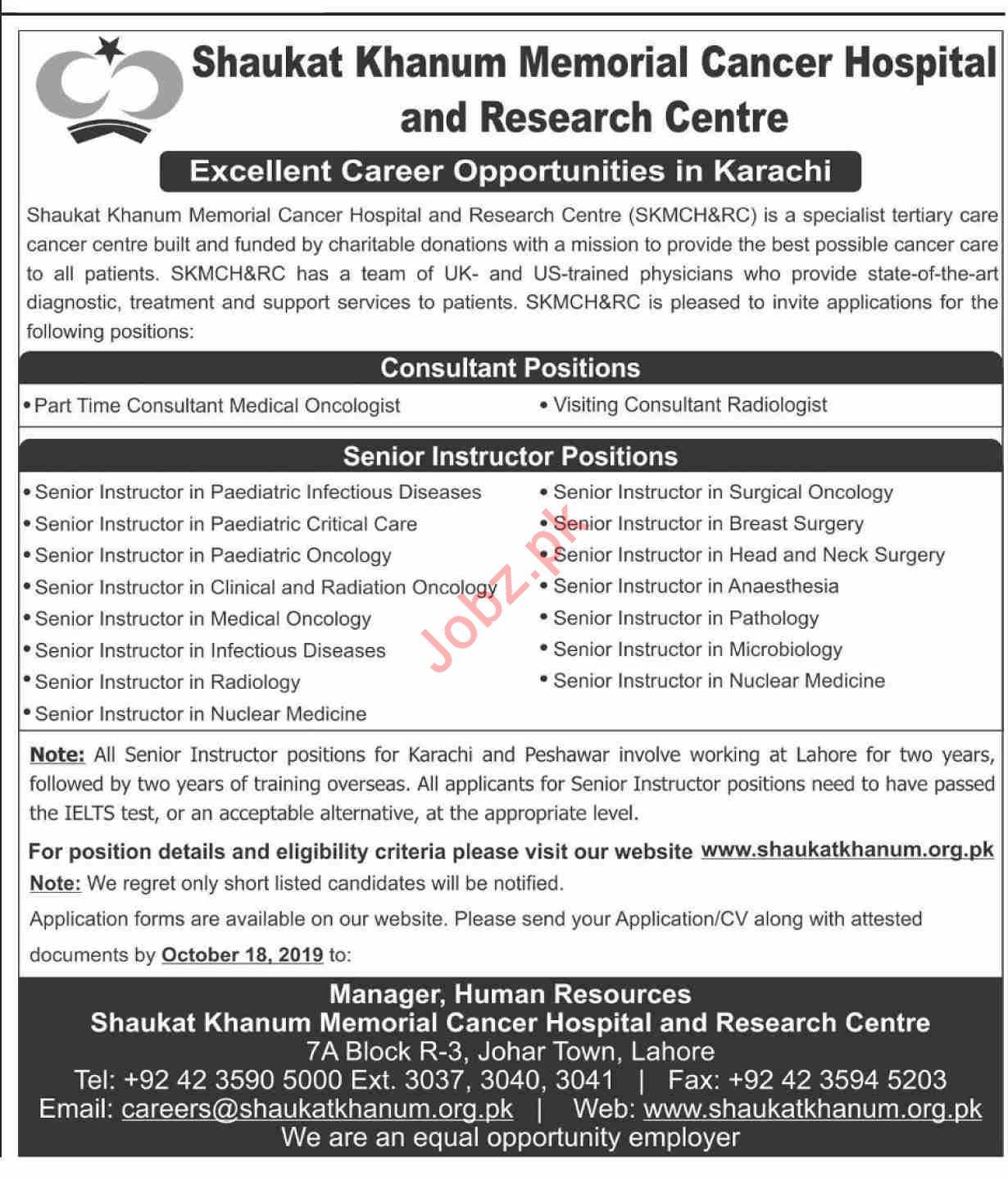 Shaukat Khanum Memorial Cancer Hospital Jobs For Karachi