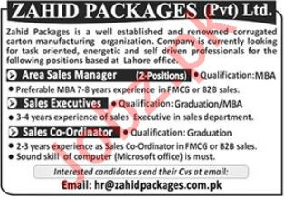 Zahid Packages Pvt Ltd Jobs 2019 For Lahore