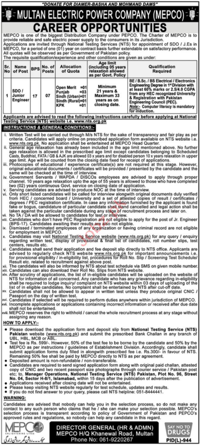 Multan Electric Power Company MEPCO NTS Jobs