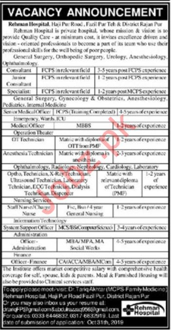 Rehman Hospital Jobs 2019 in Rajanpur