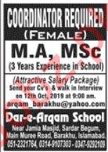 Dar e Arqam School Jamia Masjid Murree Road Jobs 2019