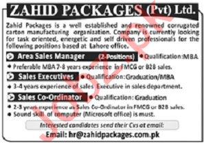 Zahid Packages Lahore Jobs for Area Sales Managers