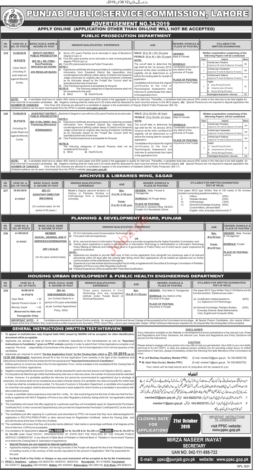 Punjab Public Service Commission Jobs 2019