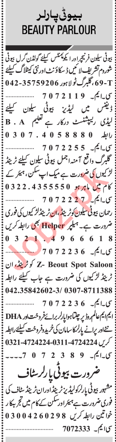 Jang Sunday Classified Ads 6th Oct 2019 for Beauty Parlour