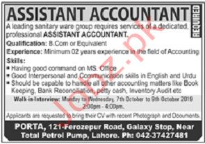 Assistant Accountant Jobs in Lahore
