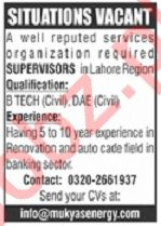 Supervisor Jobs in Lahore
