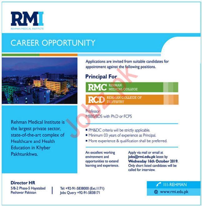 RMI Rehan Medical Institute Jobs in Peshawar