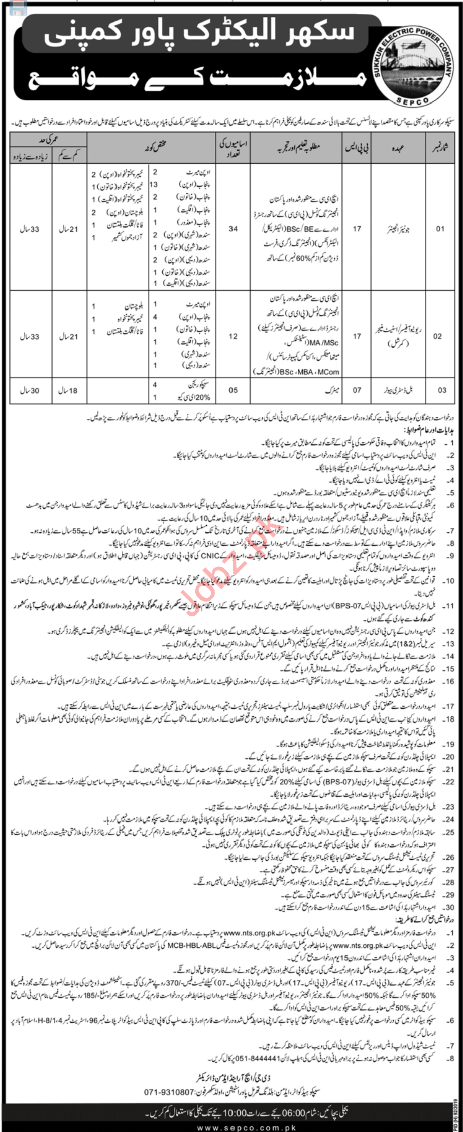 Sukkur Electric Power Company SEPCO Jobs 2019 via NTS