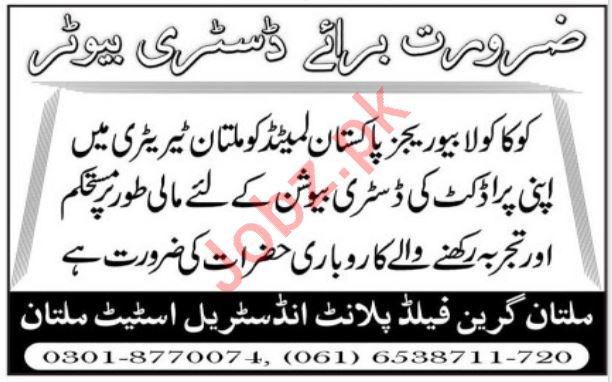 Coca Cola Beverages Pakistan Ltd Jobs For Distributors