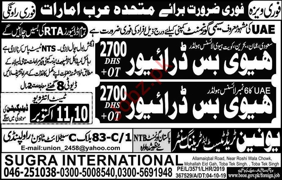 Semi Government Company Jobs For Drivers in UAE