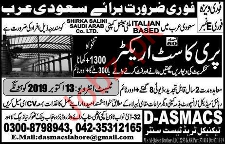 Italian Multinational Company Job For Saudi Arabia