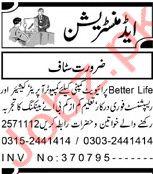 Better Life Pvt Ltd Jobs in Peshawar