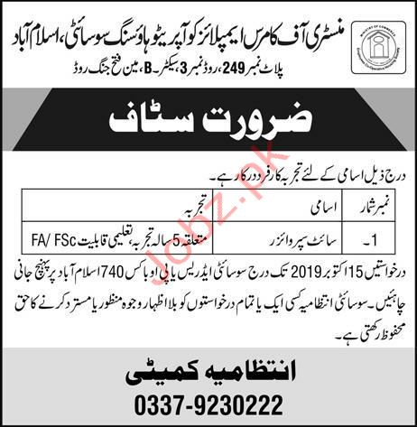 Ministry of Commerce Employees Housing Society Jobs
