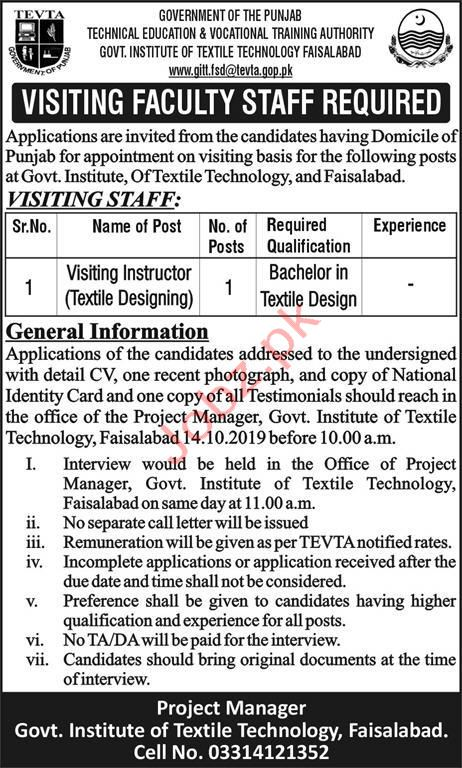 Govt Institute of Textile Technology Faisalabad Jobs