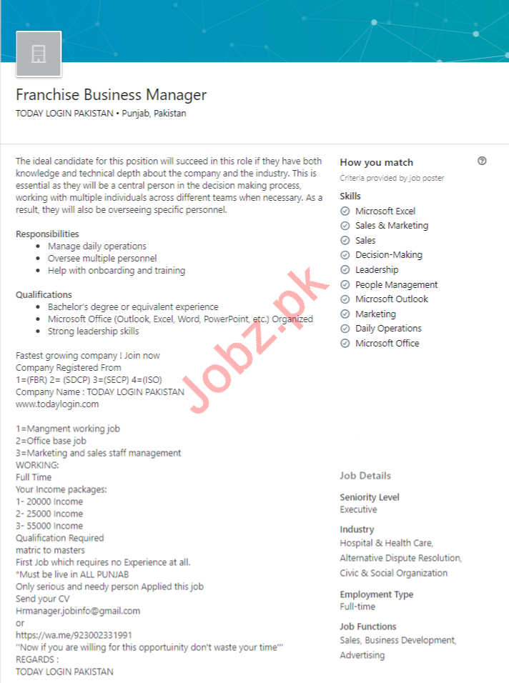 Franchise Business Manager Jobs in Punjab