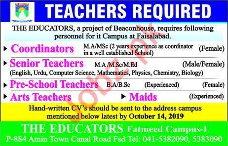 The Educators Teaching & Non Teaching Jobs in Faisalabad