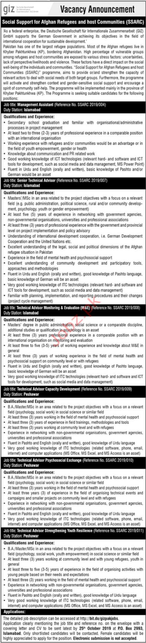 GIZ Pakistan Jobs