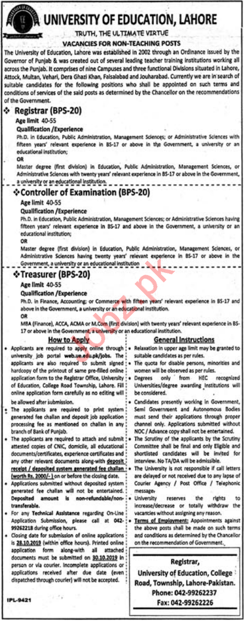 University of Education Jobs For Non Teaching Staff