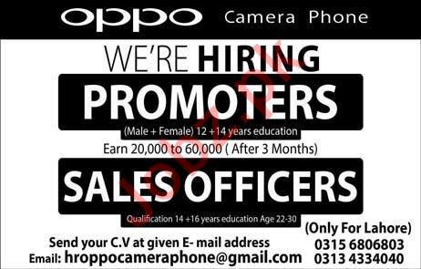 Oppo Mobile Technologies Pakistan Pvt Ltd Jobs in Lahore