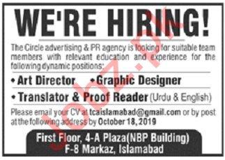 The Circle Advertising Agency Islamabad Jobs 2019