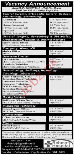 Rehman Hospital RajanPur Jobs