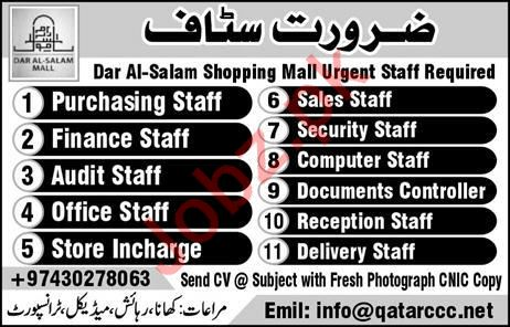 Dar Al Salam Shopping Mall Jobs For Rawalpindi