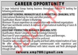 Assistant General Manager & Production Manager Jobs 2019