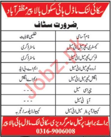 Sky Link Model High School Jobs For Muzaffarabad AJK