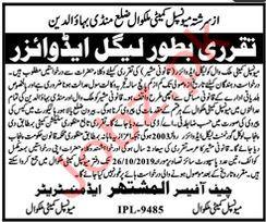 Legal Advisor Jobs in Malakwal Mandi Bahauddin