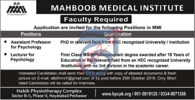 Mahboob Medical Institute Jobs in Peshawar Jobs