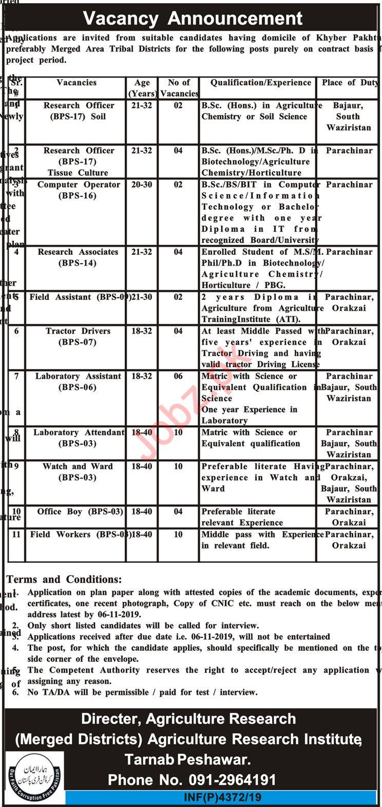 Agriculture Research Institute Tarnab Peshawar Jobs 2019
