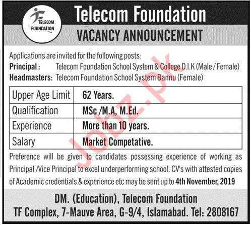 Telecom Foundation School & College Jobs in DIK & Bannu