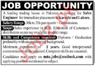 Sales Engineers Jobs in Karachi & Lahore