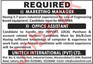 Marketing Manager Office Assistant Jobs in Lahore