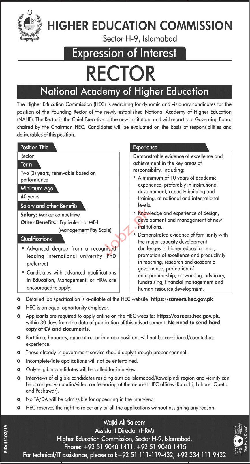 NAHI National Academy of Higher Education Islsmabad Jobs