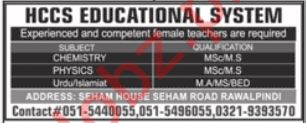 HCCS Educational System Rawalpindi Jobs 2019 for Teachers
